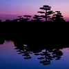 Japanese Island After Sunset